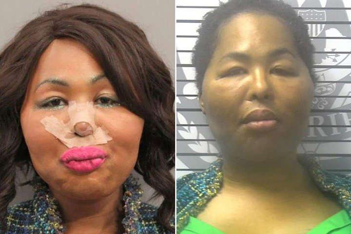 Трансгендер пограбувала банк в США / фото dailymail.co.uk