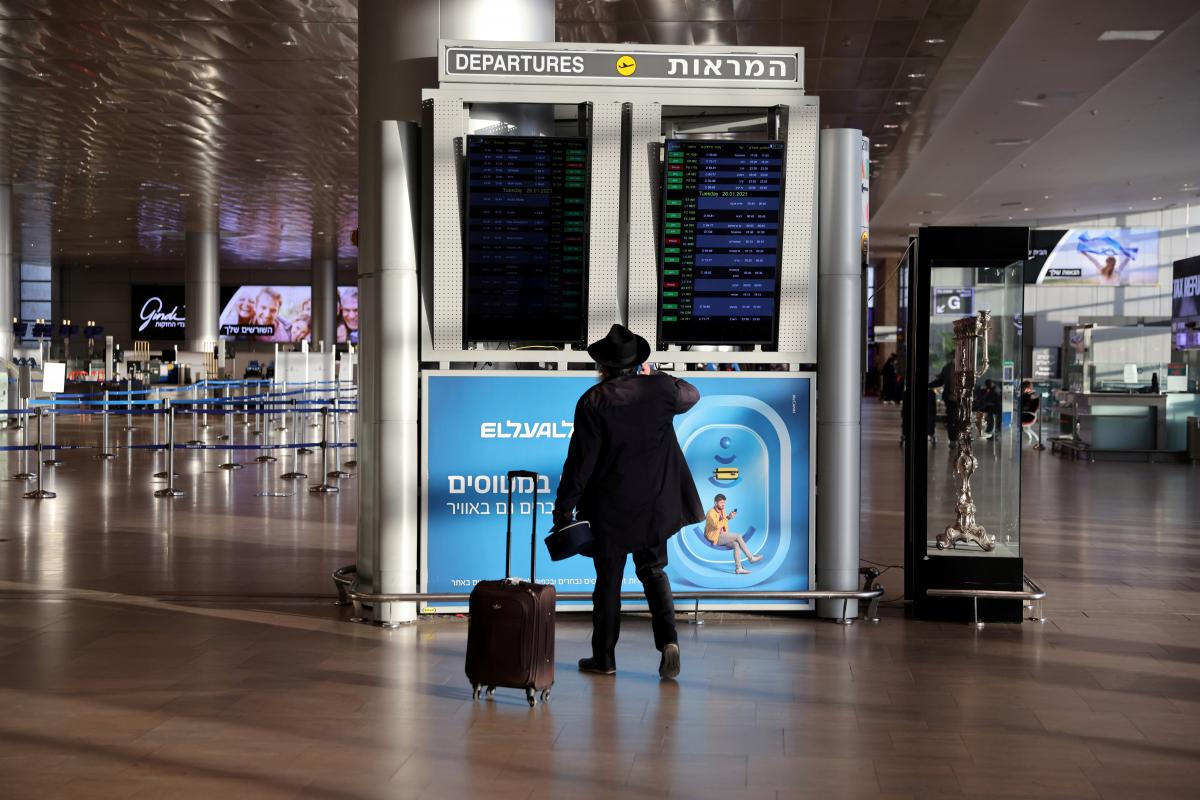 Israel lifts ban on travel to Ukraine / REUTERS
