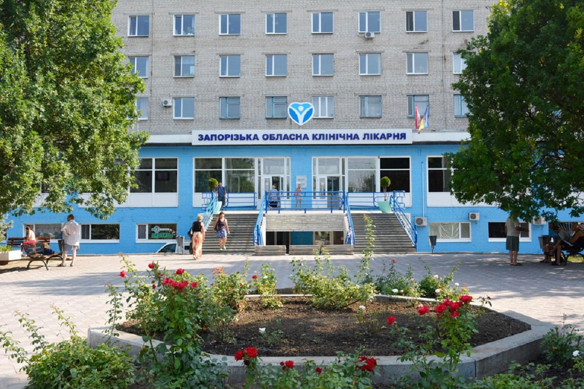 Вытаскивать пострадавшую пришлось спасателям / фото zor.gov.ua