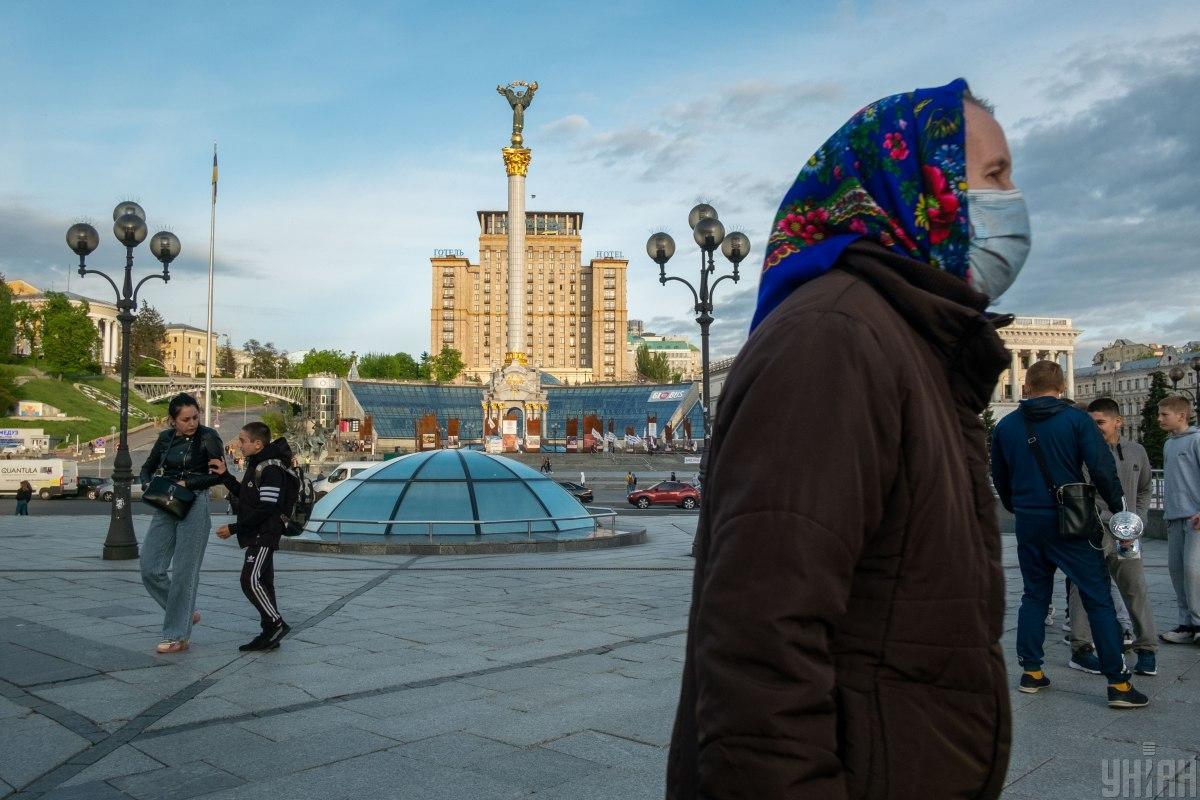 Как украинцы переживают пандемию / УНИАН
