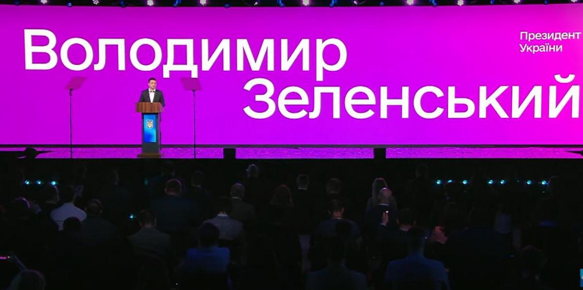 По словам Зеленского, перевод всех государственных услуг в онлайн уничтожит почву для коррупции / скрин видео