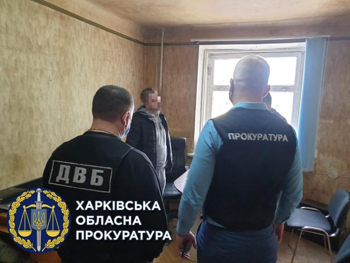 В Харькове четырем полицейским сообщено о подозрении / фото khar.gp.gov.ua