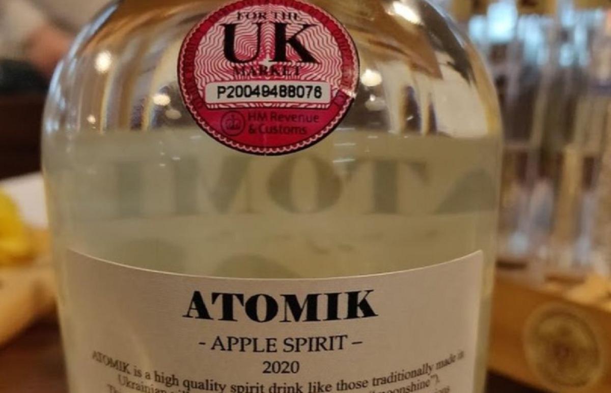 В марте 2021 года СБУ конфисковала бутылки со спиртового завода на западе Украины / фото BBC