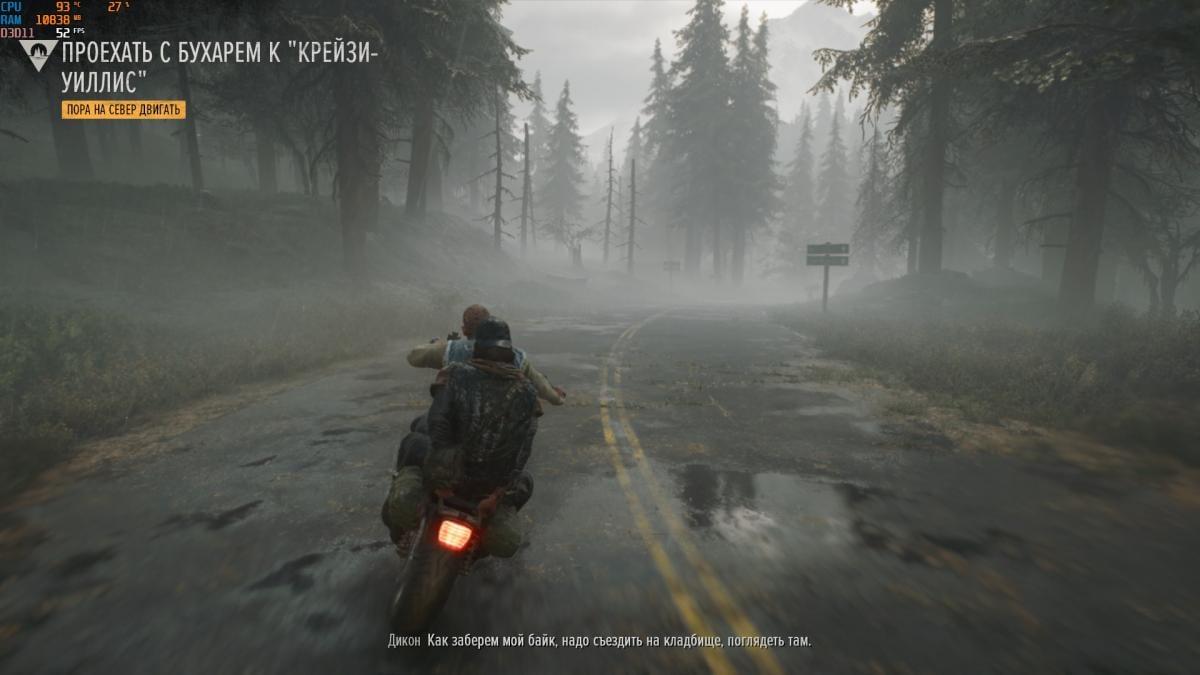 Здесь игра выдает 52 FPS / скриншот
