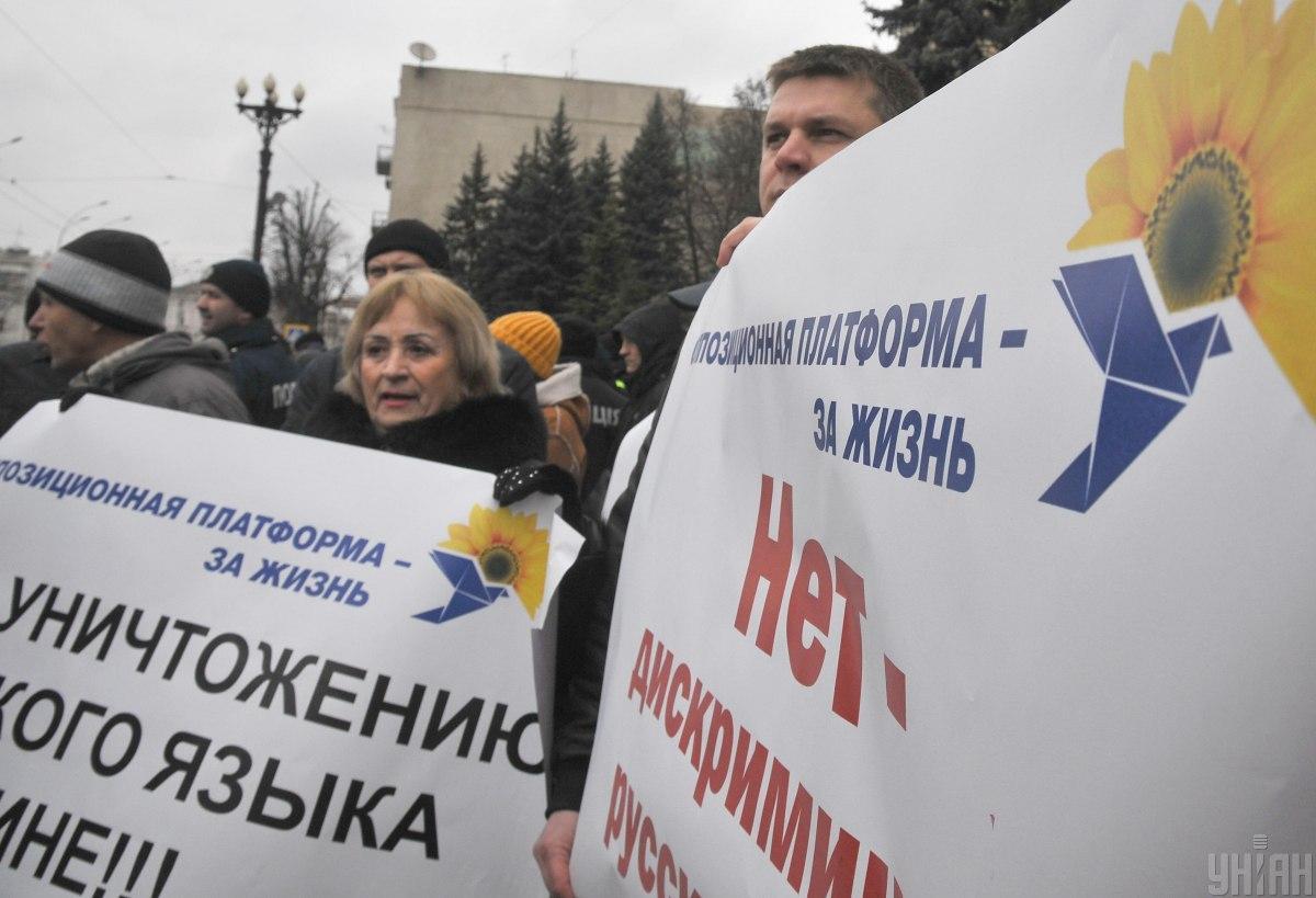 Photo from UNIAN, Andriy Marienko