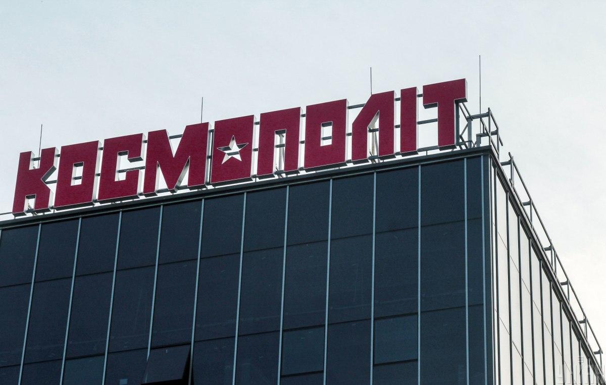Другой ТРЦ, выполненный из металла «Метинвеста», - столичный «Космополит» / фото УНИАН