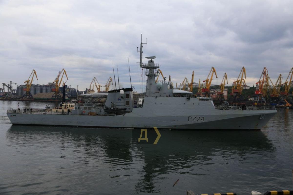 HMS Trent относится ктипу River II \ фото Думская
