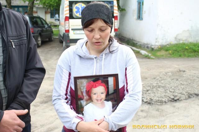 У дитини піднялася температура, а допомогу від медиків дитина вчасно не отримала \ volynnews.com