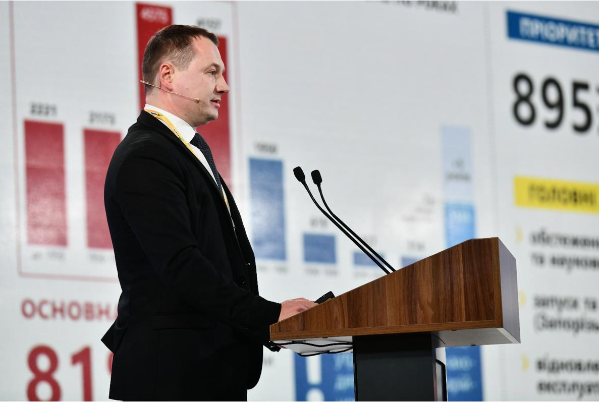 Андрей Ивко