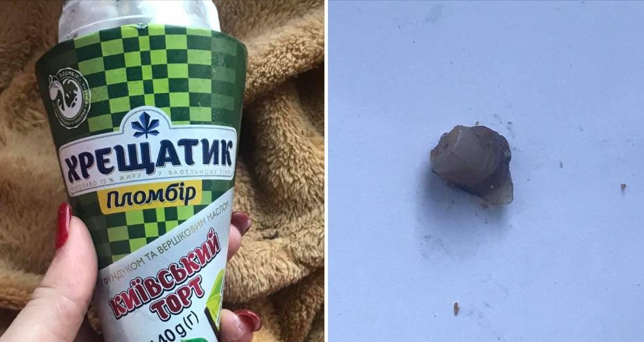 У морозиві знайшли зуб / фото Facebook Олександрина Демидко