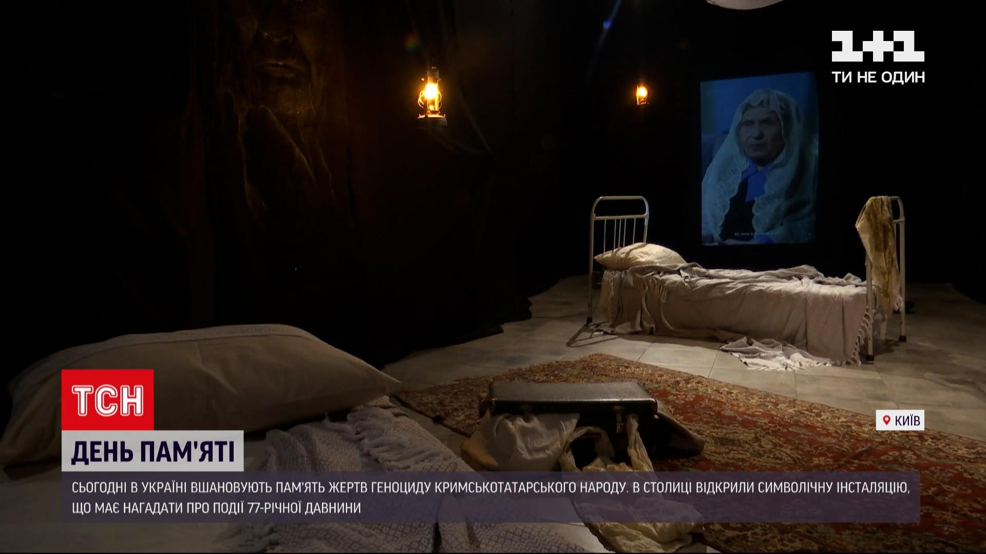 На стінах - проекції записів зі спогадами очевидців / скріншот з відео