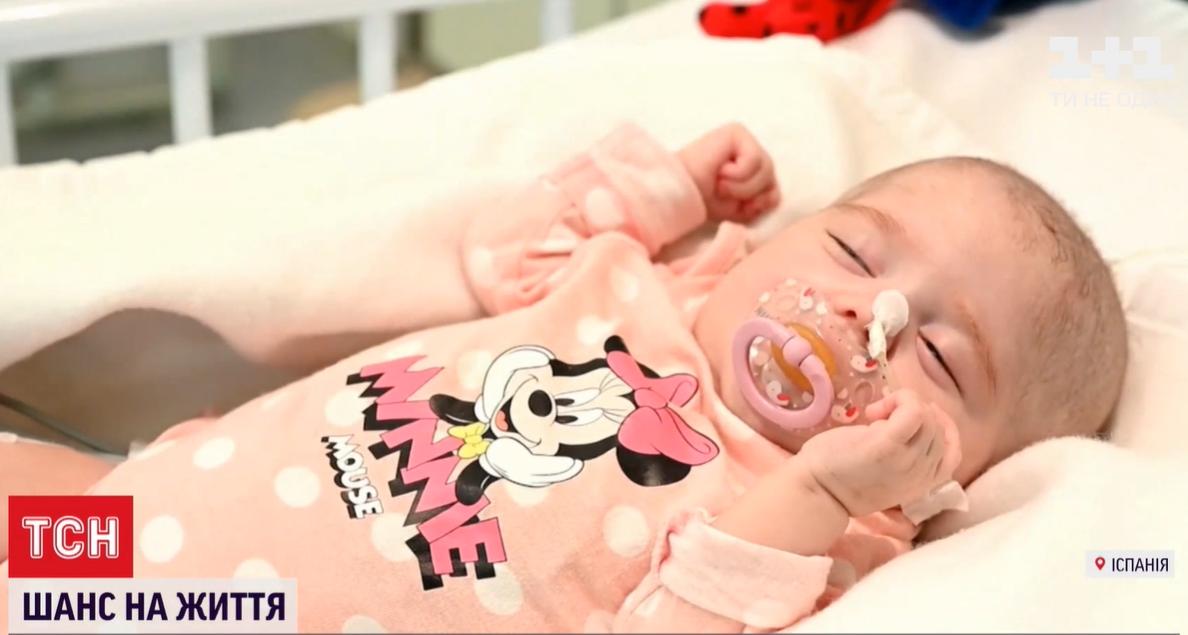 У неё диагностировали врожденный порок сердца / Скриншот