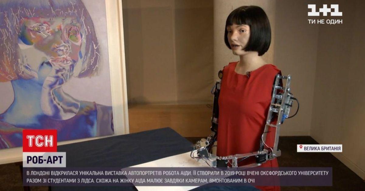 Над созданием робота Ады работала команда инженеров из Оксфорда \ скриншот с видео