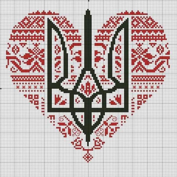 Привітання з Днем Вишиванки / фото 24tv.ua