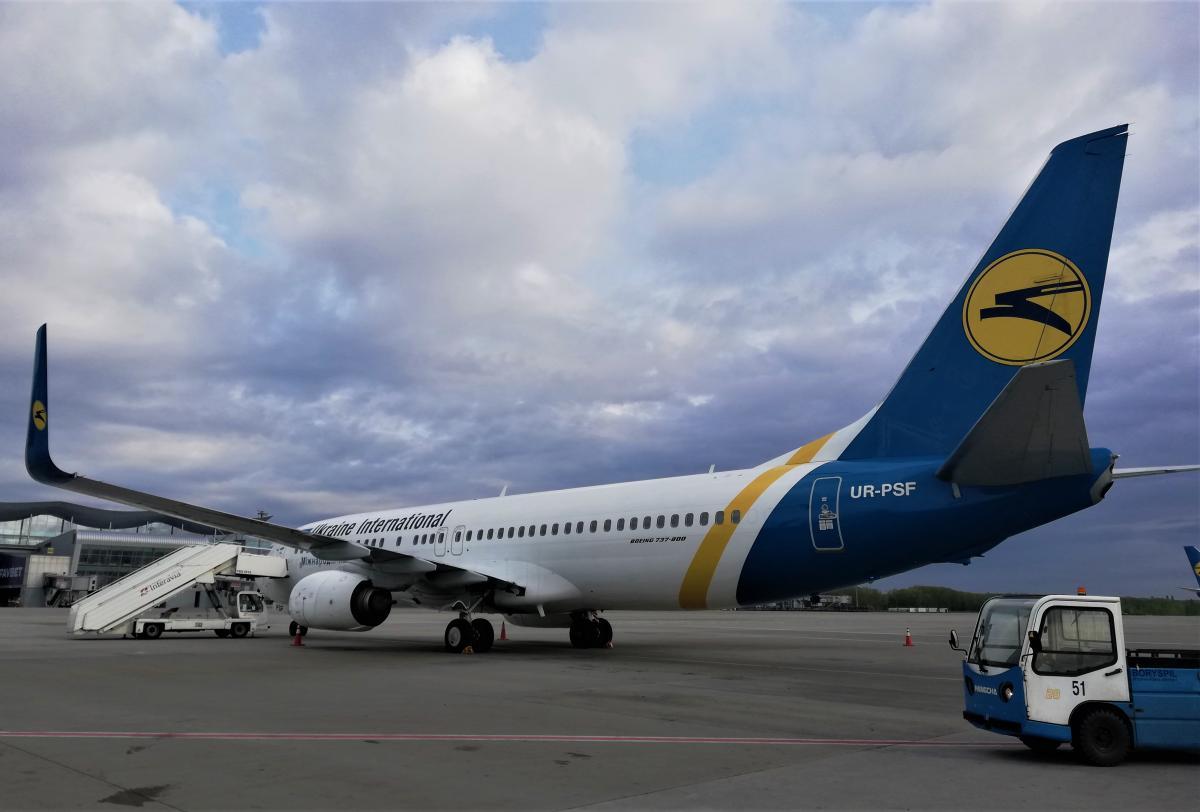 У червні МАУ планує запустити рейси «Київ – Рас-ель-Хайма» / фото Марина Григоренко