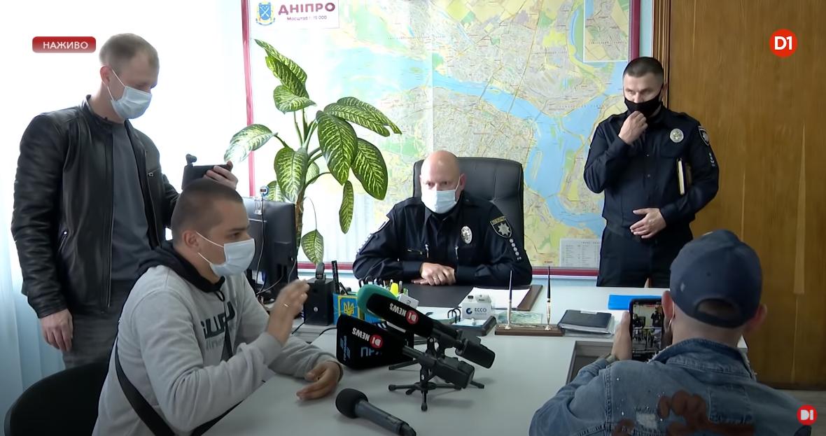 Избитый полицейский встретился с руководством УПП в Днепропетровской области / скриншот