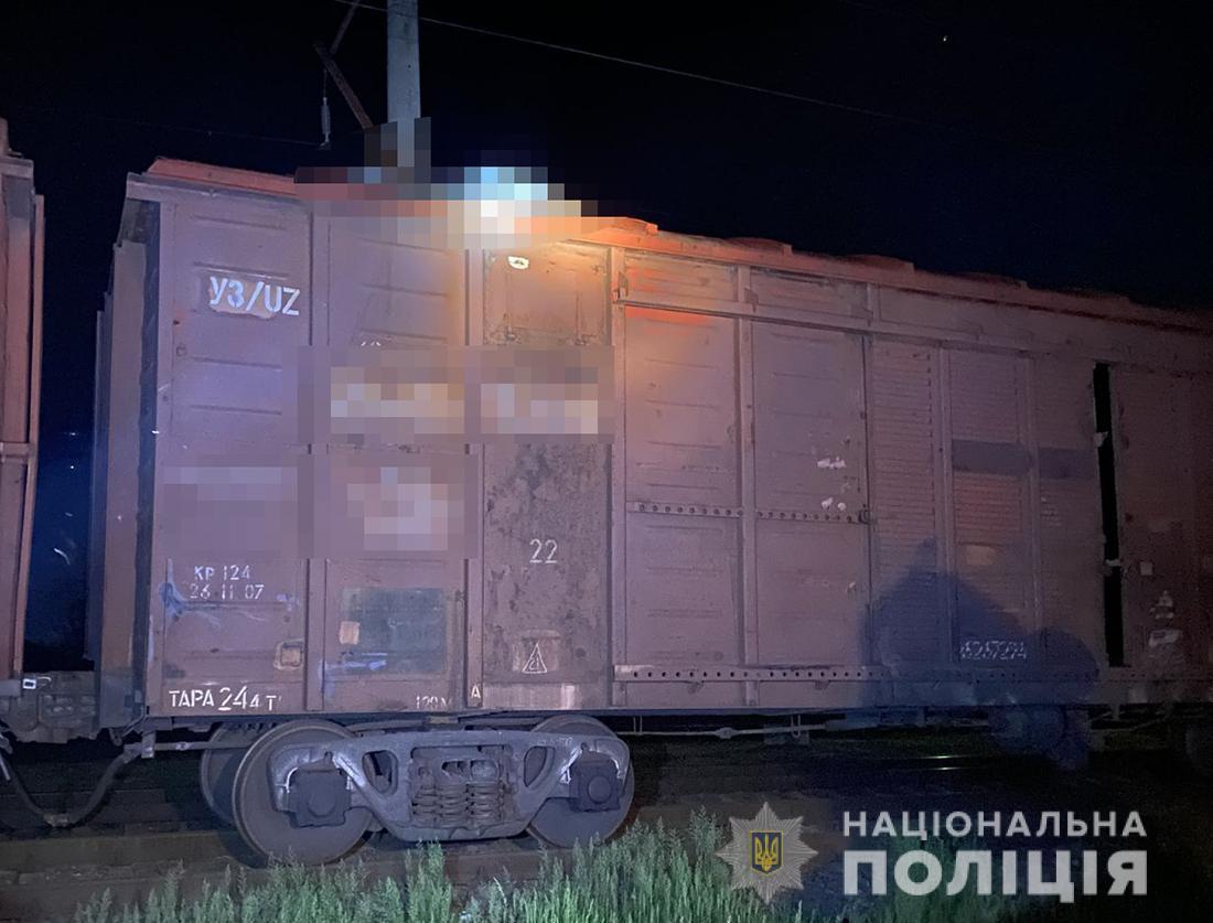 Полицейские выясняют все обстоятельства происшествия / zt.npu.gov.ua
