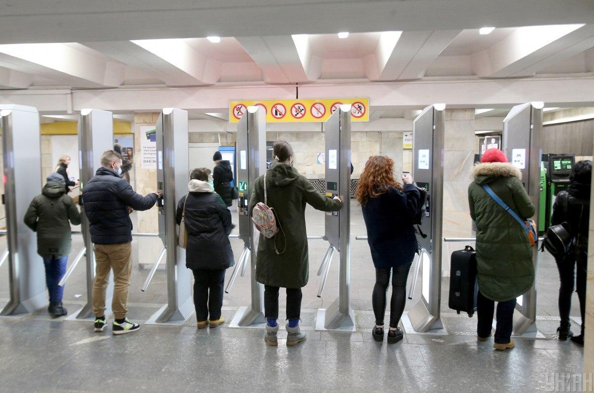 Себестоимость проезда в подземке составляет более 20 гривень / фото УНИАН, Александр Синица