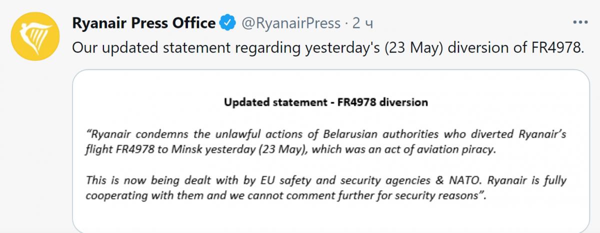 В Ryanair осудилидействия белорусских властей / скриншот