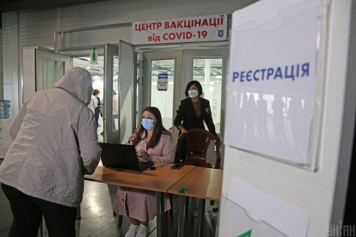 Helsi.me запустив попередній запис на вакцинацію від COVID-19 у Києві / фото УНІАН