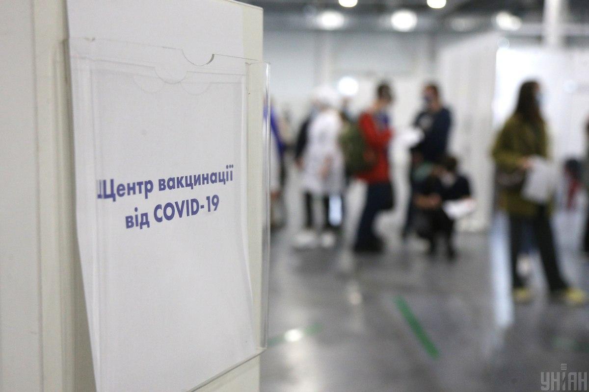 На прошлой неделе прививки в Киеве получили почти 14 тысяч человек / фото УНИАН
