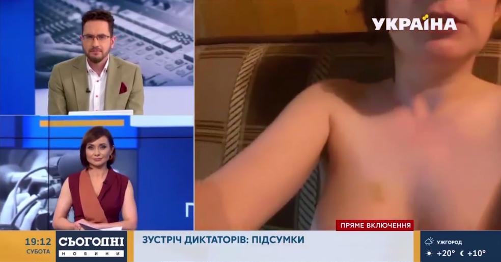 """Голая женщина вела трансляцию на телеканале """"Украина"""" / скриншот"""