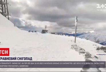 На Прикарпатье снова выпал снег