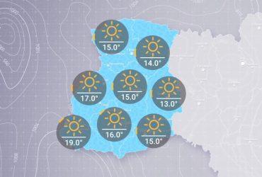 Прогноз погоди в Україні на ранок середи, 12 травня