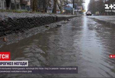 У Запорізькій області за півтори години випала десятиденна норма опадів