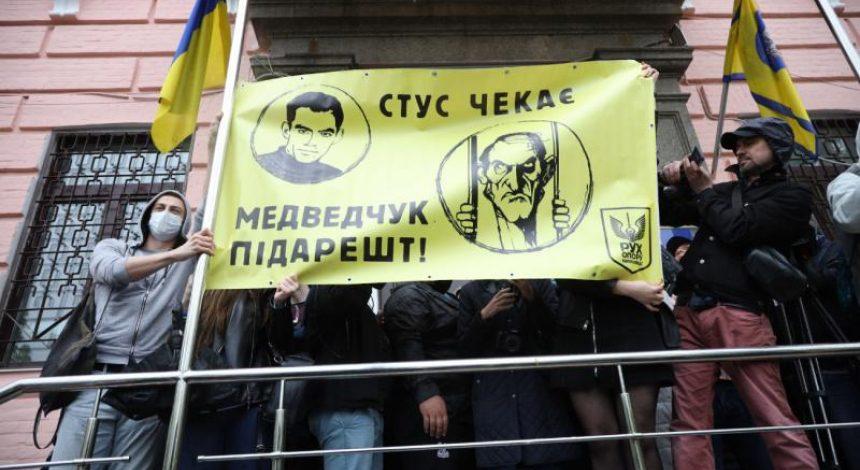 Под зданием, где судят Медведчука, произошли столкновения (фото, видео)