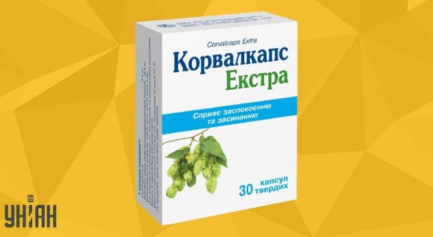 Корвалкапс Экстра фото упаковки