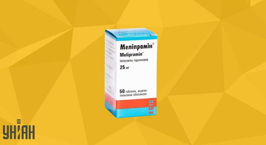 Мелипрамин фото упаковки