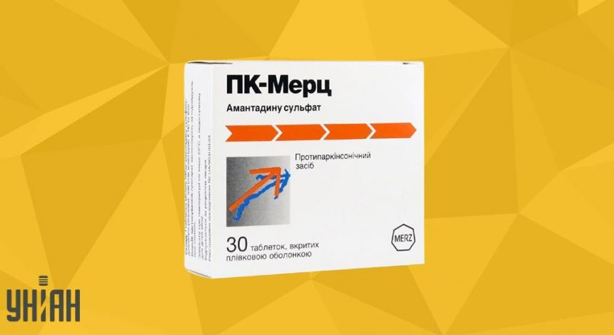 ПК-МЕРЦ фото упаковки