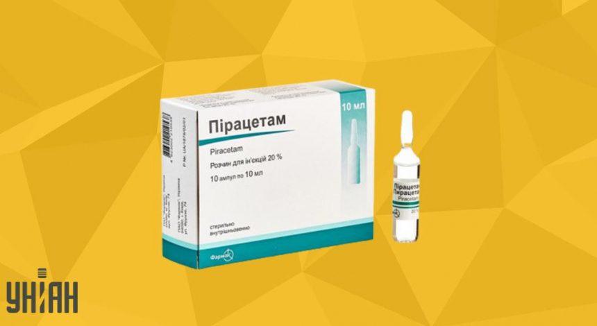 Пирацетам-Дарница фото упаковки