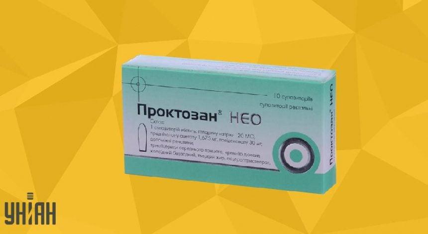 Проктозан Нео свечи фото упаковки