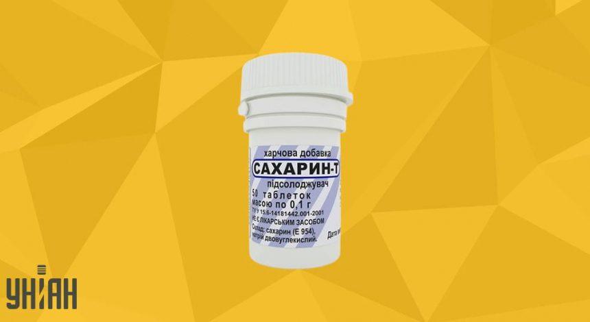 Сахарин підсолоджувач фото упаковки