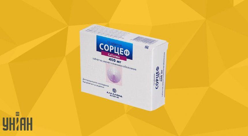 Сорцеф таблетки фото упаковки