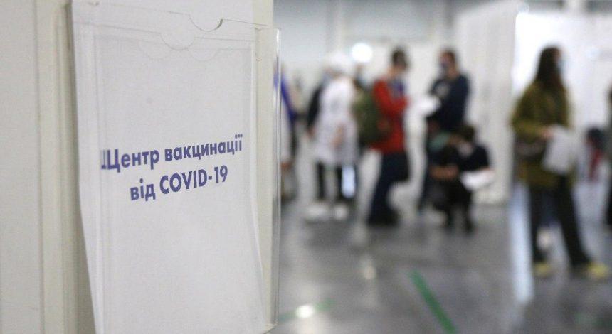 Масова вакцинація у Києві цього тижня відбуватиметься у четвер і п'ятницю, а не у вихідні