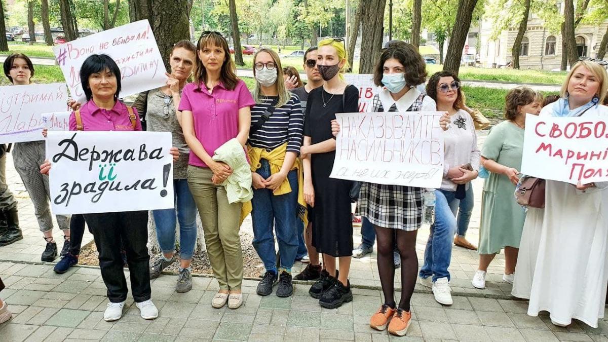 Проблема домашнего насилия - не всегда заметна / Facebook Юлия Середа