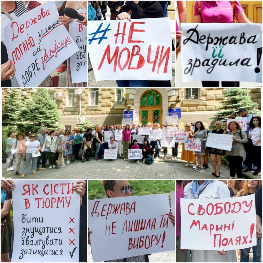 Женщины, страдающие от насилия, молчат об этом / Facebook Юлия Середа