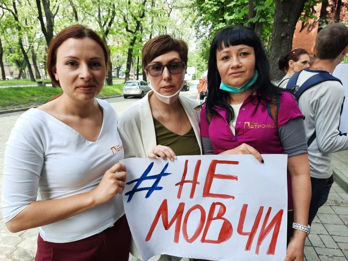 Дело рассматривается в суде / Facebook Юлия Середа