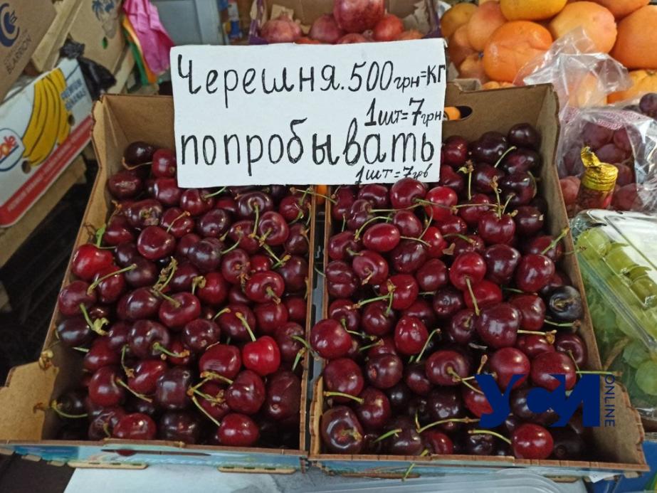Цены на черешню в Украине остаются высокими / фото Usionline.com