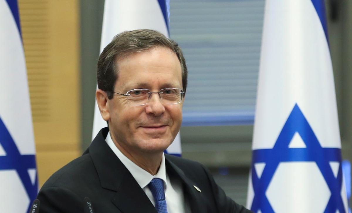 Ицхак Герцог стал новым президентом Израиля / фото REUTERS