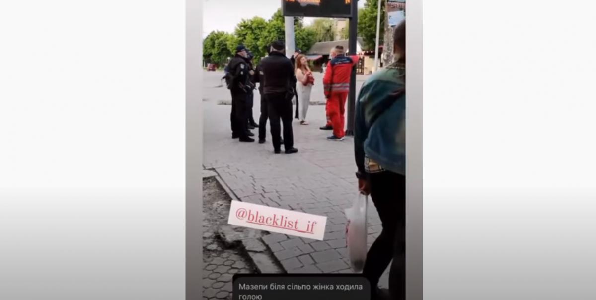 Полуобнаженная женщина разгуливала по улицам / скриншот