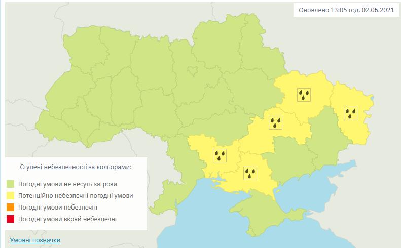 Дождливо в Николаевской, Херсонской, Днепропетровской, Харьковской и Луганской областях / фото Укргидрометцентр