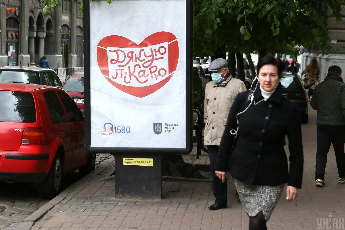 В Україні виявили понад 5 тисяч нових випадків COVID / фото УНІАН