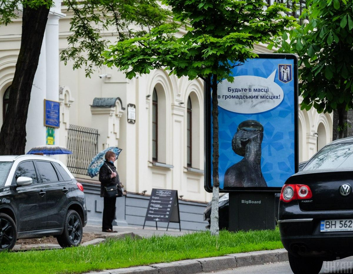 В Украине зафиксировали более 600 новых случаев коронавируса / УНИАН