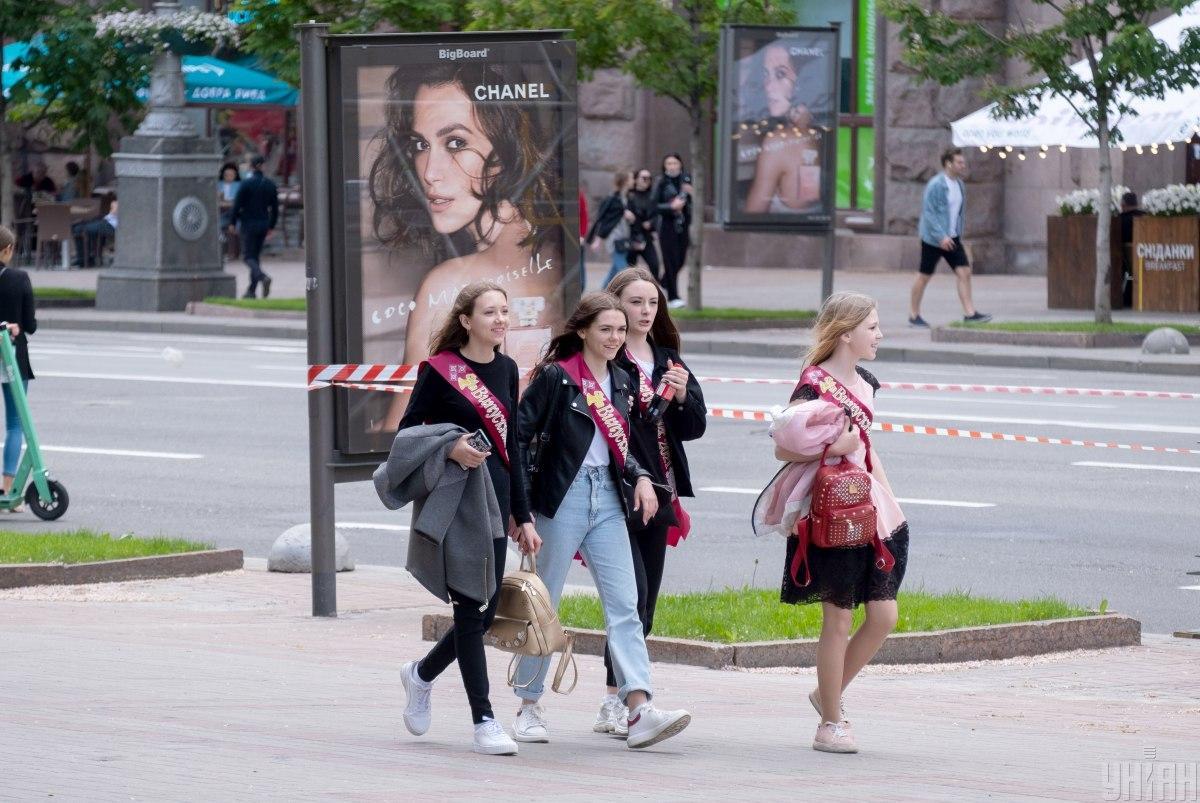 В Украине смягчили карантин / фото УНИАН