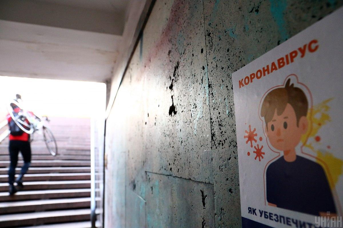 В Украине растет суточный показатель заболеваемости на коронавирус \ УНИАН