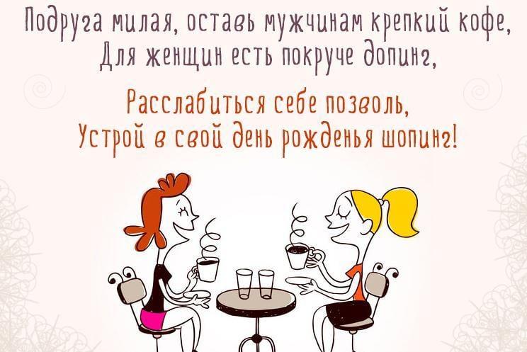 Поздравления с Днем друзей / ggexp.ru